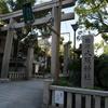 【珍スポット】難波八阪神社にあるデカい獅子の顔。大阪府大阪市浪速区