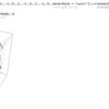 Wolfram / 三次元勾配ベクトル場