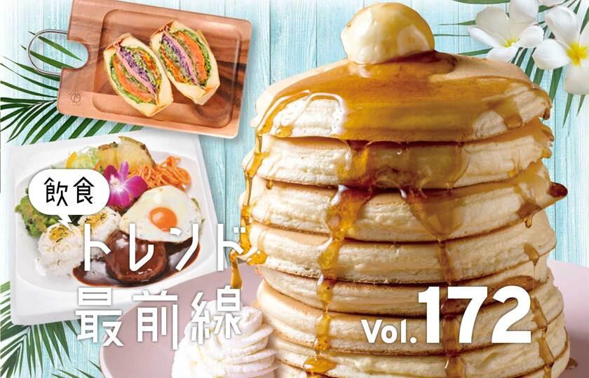"""夢の""""8段重ね""""&""""ふわしゅわ""""パンケーキ!人気店ベルヴィル関東初上陸"""