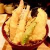 はなたれ横浜ランドマーク店の天丼はボリュームがあって出汁茶漬けにもできる!