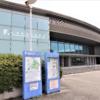 北山田駅から「横浜国際プール」へのアクセス(行き方)