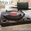 【手軽に気軽に】レコード聴くなら「ION MAX LP」がおすすめ
