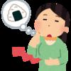 簡単!授業中や仕事中にお腹が鳴るのを止める方法