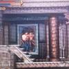 古の電子遊戯、ゲームボーイ『キャッスルヴァニア 白夜の協奏曲』を死んでも攻略してみせるわ❗️ Part-4