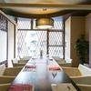 個室 レストラン の 予約