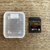 OLYMPUS OM-D E-M5 MarkⅡ用に、SDカード「ProGrade Digital 64GB 250MB/S」 を購入した話し。
