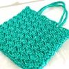 スズランテープで松編みのぺたんこバッグの編み方
