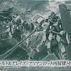 HGIBO グレイズシルト&グレイズ(アリアンロッド所属機)セット 素組みレビュー
