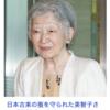 「ご養蚕」 美智子さまがご養蚕を引き継がれたのは平成2年