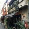 合羽橋  CafeOtonova