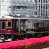 阪急、今日は何系?①432…20210410