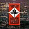 Manowar 「Sign of the Hammer」