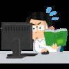 新人が仕事に早く慣れるための解決策!自分で作る実践仕事マニュアル!