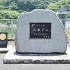 さくら湖(田村郡三春町)