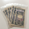 家計管理の袋分け封筒には100円ショップのチャック付ポリ袋がおすすめ!