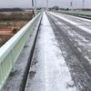 雪のため高坂Uターン