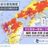 九州・広島の大雨特別警報を警報に切替 災害危険度は依然高い状況
