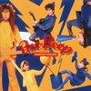 PRINCESS PRINCESS(プリンセス プリンセス)7th アルバム『BEE-BEEP』レビュー