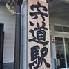 2018年#19-12 宍道~木次