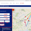 シャルルドゴール空港からパリ市内アクセス:バス予約方法【Le Bus direct】