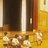 母校で講演させて頂きました!