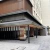 京都宿泊ホテル : 三井ガーデンホテル 京都河原町 浄教寺 宿泊記(お寺とホテルの新形態、美味しい朝食、朝のお勤め体験)