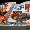 変身ベルト DX聖剣ソードライバー 到着!