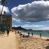 ハワイ旅行記 その2