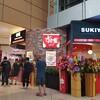 すき家とBig Appetiteオープン!@Suntec