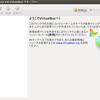 Ubuntu16.04にVirtualBoxとVagrantとAnsibleをインストール