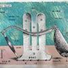 赤瀬川原平シルクスクリーン作品【INTERFERENCE FIGURES】入荷しています。