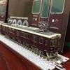 阪急7000系リニューアル車の鉄道コレクションを購入した