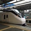 1.2.3 常磐線ひたち・ときわ 英語放送スクリプト/条件付き自由席