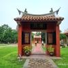 台南観光(台南孔子廟、阿村牛肉湯)