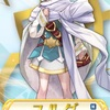新英雄「炎の王 氷の末娘」がくる!