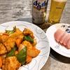 酢豚 (鶏胸肉)