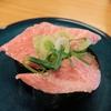 回転寿司に行く 『喜楽 大蔵司店』 ~2019年恵方巻の予約がてらに先週のリベンジです~