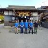 福徳神社参拝
