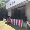 札幌 琴似神社 例大祭