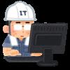 外資系ITエンジニア 職種ごとのリストラのリスクとクビになってからの転職と進路 〜 退職後はどこに行くのか