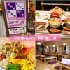 【オススメ5店】春日部・越谷・草加・三郷(埼玉)にある鉄板焼きが人気のお店