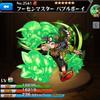 【モンスト】フーセンマスター バブルボーイの入手方法や使い道、攻略情報!