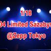 1/18 04 Limited Sazabys@Zepp Tokyo セットリスト