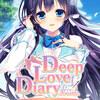Campus「Deep Love Diary -恋人日記-(全年齢本編無料版)」を眺めて見た
