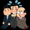 【歴史】NHK「歴史秘話ヒストリア」/歴史ネタを知って教養を深めるには良い番組です