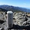 真夏の高尾山でビアマウント!