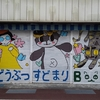 英語が苦手なあなたへ。日本旅行をする外国人と話すための本2選+α!!