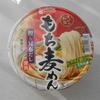 姫路市のドンキホーテで「エースコック すこやか和膳 もち麦めん 鰹と昆布だし」を買って食べた感想
