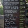 コートヤード・シェムリアップ・リゾート Street Food Party シェムリアップ:カンボジア