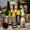 日本酒への偏見を無くしたいというだけのブログ